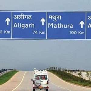 662064-586535-yamuna-expressway1