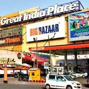 GIP mall