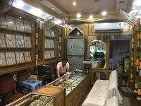SB Jewels Noida