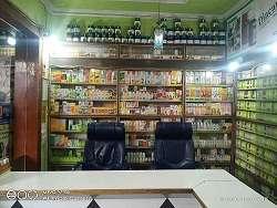 Neeraj Homoeo Medical Store