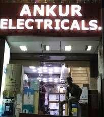 Ankur Electrical Noida