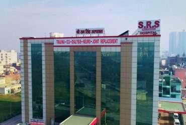 Shri Ram Singh hospital Noida