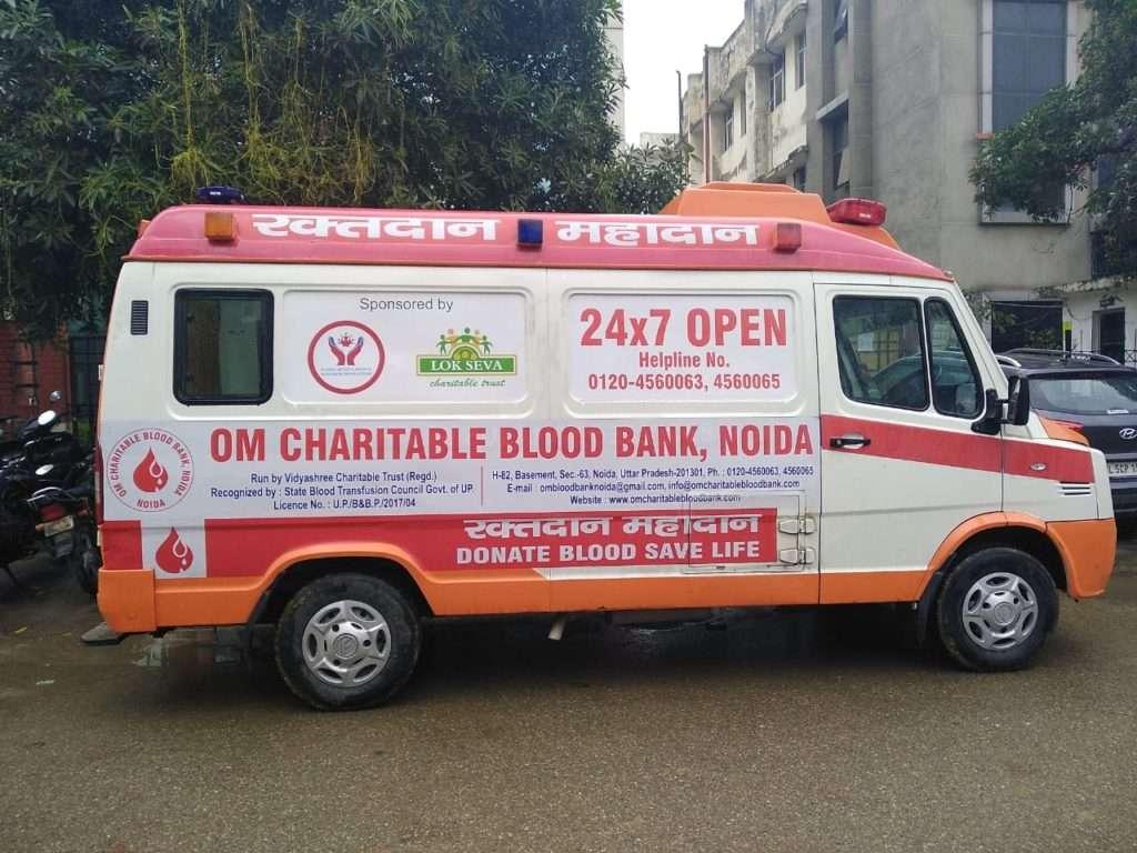 Om Charitable Blood Bank Noida